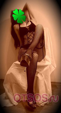 Фирмы проститутки чита дешево проститутки тюмень